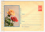 USSR Art Covers 1957 516 Dx3  1957 28.08 Розы