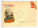 "USSR Art Covers 1957 520 D1  1957 30.08 Скульптура ""Студенты"" на фоне МГУ"