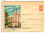 ХМК СССР 1957 г. 559 Dx4  1957 02.11 Харьков. На площади Розы Люксембуог