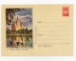ХМК СССР 1957 г. 351  1957 03.01 Москва. Пруд в зоопарке СК № 347 (57-1)