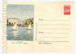 ХМК СССР 1957 г. 356 Dx2  1957 17.01 Сухуми. Вид на город с моря