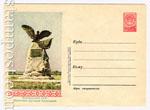 ХМК СССР 1957 г. 363  1957 01.02 Белорусская ССР. Памятник русским богатырям