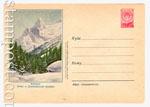 ХМК СССР 1957 г. 373 Dx2  1957 28.02 Кавказ. Зима в Домбайской поляне