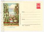 ХМК СССР 1957 г. 374 Dx2  1957 28.02 Львов. В Стрыйском парке