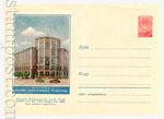 ХМК СССР 1957 г. 383  1957 14.03 Москва. Центральный телеграф. Бум.0-2