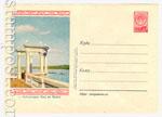 ХМК СССР 1957 г. 392 Dx2  1957 03.04 Чебоксары. Вид на Волгу
