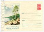ХМК СССР 1957 г. 397 Dx3  1957 12.04 Башкирская АССР. Река Белая