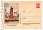 ХМК СССР 1957 г. 404 Dx4  1957 10.05 Львов. Памятник В.И.Ленину