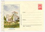 ХМК СССР 1957 г. 414  1957 20.05 Кисловодск. Курортныя парк