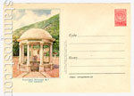 USSR Art Covers 1957 415 D1  1957 20.05 Пятигорск. Источник №1