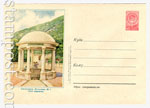 USSR Art Covers 1957 415 D2  1957 20.05 Пятигорск. Источник №1