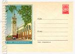 ХМК СССР 1957 г. 418 D2  1957 20.05 Сочи. Городской вокзал