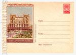 ХМК СССР 1957 г. 423 D1  1957 23.05 Баку. Дом правительства