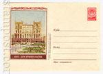ХМК СССР 1957 г. 423 D2  1957 23.05 Баку. Дом правительства