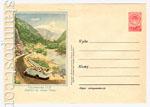 ХМК СССР 1957 г. 424 D2  1957 23.05 Дорога на озеро Рица