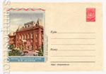 ХМК СССР 1957 г. 429 D1  1957 23.05 Москва. Центральный музея В.И.Ленина