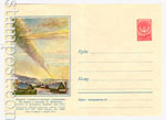 ХМК СССР 1957 г. 380 D2  1957 09.03 Падение Сихоте-Алинского метеорита