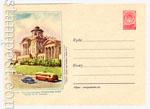 ХМК СССР 1957 г. 430  1957 23.05 Москва. Библиотека им. В.И.Ленина