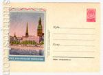 ХМК СССР 1957 г. 432 D1  1957 23.05 Рига. Комсомольская набережная