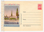 USSR Art Covers 1957 432 D2  1957 23.05