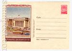 ХМК СССР 1957 г. 435  1957 23.05 Сталинабад. Дом правительства