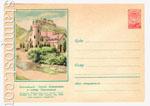 ХМК СССР 1957 г. 442 Dx3  1957 04.06 Кисловодск. Замок коварства и любви