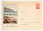 ХМК СССР 1957 г. 443 D3  1957 04.06 Крым. Гора Медведь. В наличии