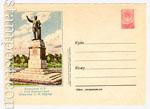 ХМК СССР 1957 г. 437 Dx2  1957 01.06 Усть-Каменогорск. Памятник Кирову