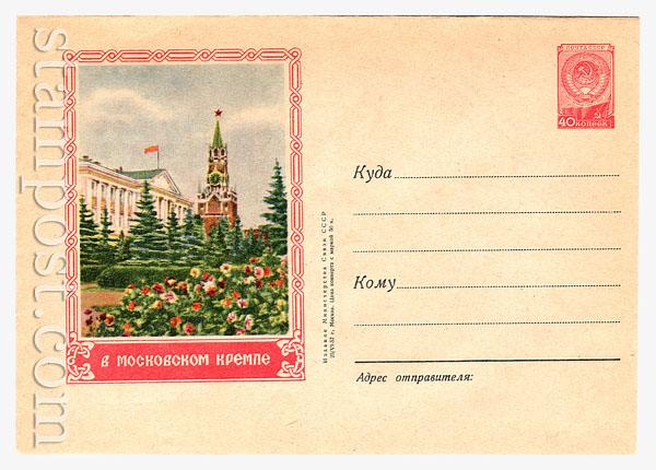 464 Dx2 ХМК СССР  1957 25.06 В Московском Кремле