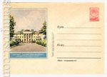 ХМК СССР 1957 г. 466 Dx3  1957 25.06 Москва. Президиум Академии, наук СССР