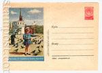 ХМК СССР 1957 г. 467 Dx3  1957 26.06 Москва. У Троицких ворот Кремля