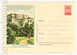 ХМК СССР 1957 г. 471 Dx3  1957 02.07 Минск. Белорусский университет