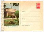 ХМК СССР 1957 г. 475 Dx3  1957 02.07 Фрунзе. Дом правительства