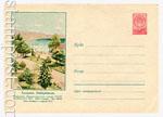ХМК СССР 1957 г. 478 Dx3  1957 06.07 Алушта. Набережная