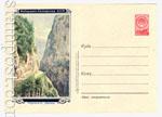 ХМК СССР 1957 г. 483 Dx3  1957 23.07 Кабардино-Балкарская АССР. Черекское ущелье