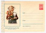 ХМК СССР 1957 г. 476 Dx3  1957 05.07 Школьница с букетом цветов