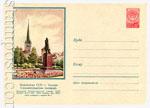 ХМК СССР 1957 г. 484 Dx2  1957 30.07 Таллин. Сталинградская площадь