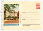 ХМК СССР 1957 г. 486 Dx3  1957 30.07 Москва, Дом Союзов