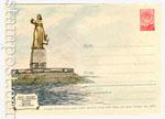 """ХМК СССР 1957 г. 488 Dx2  1957 06.08 """"Волга""""- монумент у Рыбинского гидроузла"""