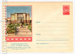 ХМК СССР 1957 г. 510 Dx2  1957 23.08 Баку. Площадь Низами