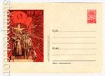 ХМК СССР 1957 г. 512 Dx2  1957 23.08 1917-1957. Скульптурная группа