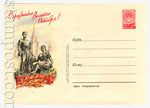 "USSR Art Covers 1957 520 D2  1957 30.08 Скульптура ""Студенты"" на фоне МГУ"
