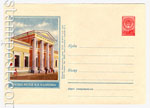 ХМК СССР 1957 г. 521 Dx3  1957 06.09 Москва. Музей Калинина