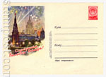 USSR Art Covers 1957 522 Dx3  1957 10.09 Happy holiday of  Great October! Salute.Used.