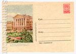 ХМК СССР 1957 г. 526  1957 13.09 Минск. Политехнический институт