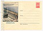 ХМК СССР 1957 г. 529a  1957 20.09 Куйбышевская ГЭС. Адресные линии 2+3