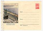 ХМК СССР 1957 г. 529b  1957 20.09 Куйбышевская ГЭС. Адресные линии 3+2
