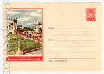 ХМК СССР 1957 г. 534  1957 24.09 Сталинград. Лестница на набережной Волги