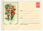 ХМК СССР 1957 г. 542a  1957 09.10 Танец на льду. Адресные линии 3+2