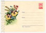 ХМК СССР 1957 г. 543 Dx2  1957 09.10 Цветы. Адресные линии 2+3